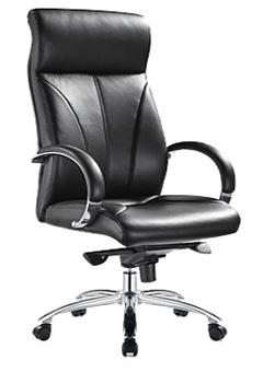 Sillones ejecutivos muebles para oficina ofilineas for Sillones para oficina